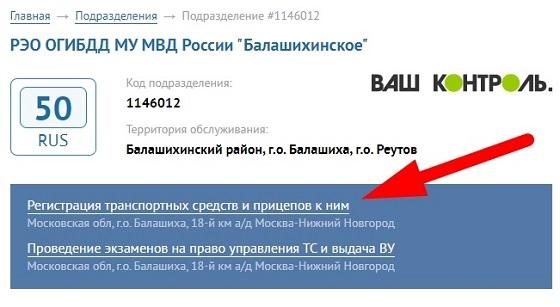 Заявка на кредит в тинькофф банк онлайн