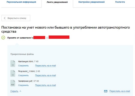 Займ 1000000 рублей срочно
