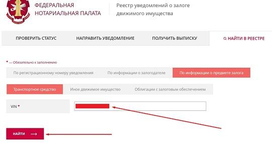 потребительский кредит банк открытие отзывы клиентов